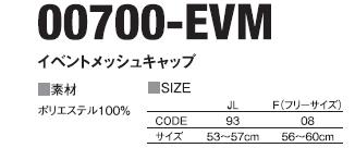 700evm2