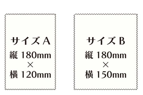 micro_size
